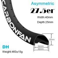 Width:40mm Depth:25mm 27.5er Asymmetric carbon mountain bike rims 650B Downhill