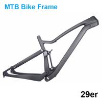 Carbon MTB Frame 29er Carbon Mountain Bike Frame 142*12mm Bicycle Frame