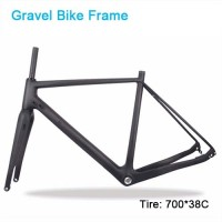 Carbon Bike Frame Thru Axle 142mm Available 700*38C ATEL Carbon Bike Frame, Gravel Di2 Carbon Cyclocross Frame Disc