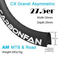 Width:30mm Depth:35mm 27.5er (650B) Hookless Asymmetric CX Gravel carbon mountain bike rim All Mountain