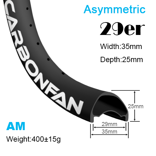 width:35mm depth:25mm 29er Asymmetric carbon mountain bike rims All mountain
