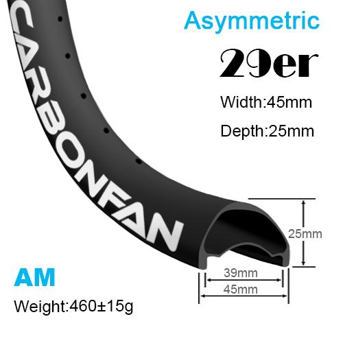 Width:45mm Depth:25mm 29er Asymmetric carbon mountain bike rims All mountain
