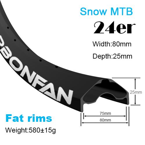 Fat carbon rims YH snow bike rims 24er (width:80mm,depth:25mm)