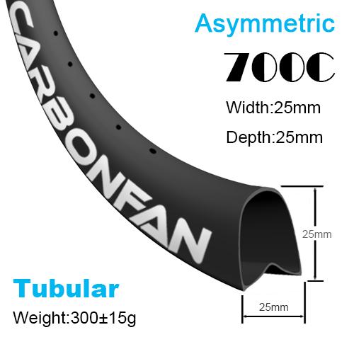 Depth:25mm Width:25mm Tubular Asymmetric 700C CX carbon road rims
