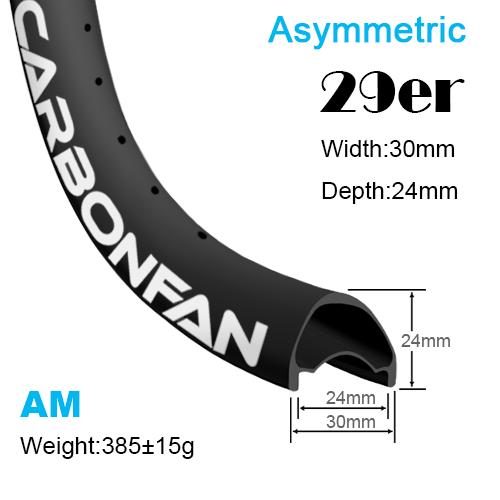 Width:30mm Depth:24mm 29er Asymmetric carbon mountain bike rims All mountain