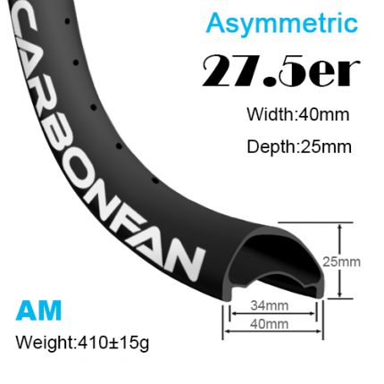 Width:40mm Depth:25mm 27.5er Asymmetric carbon mountain bike rims 650B All mountain