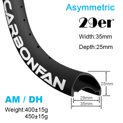 Width:35mm Depth:25mm 29er Asymmetric carbon MTB rims AM / DH