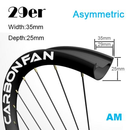 Width:35mm Depth:25mm 29er Asymmetric carbon mountain bike wheels All mountain