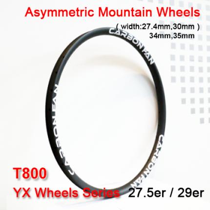 T700 / T800 Mountain Carbon Bike Rim YX series (Width: 27.4mm, 30mm, 34mm, 35mm, 40mm )