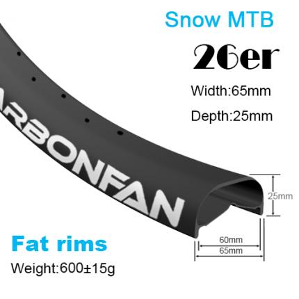 Fat carbon rims YH snow bike rims 26er (width:65mm,depth:25mm)