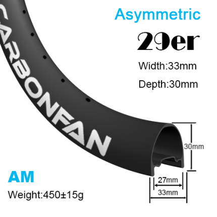 Width:33mm Depth:30mm 29er Asymmetric carbon mountain bike rims All mountain Tubeless Ready