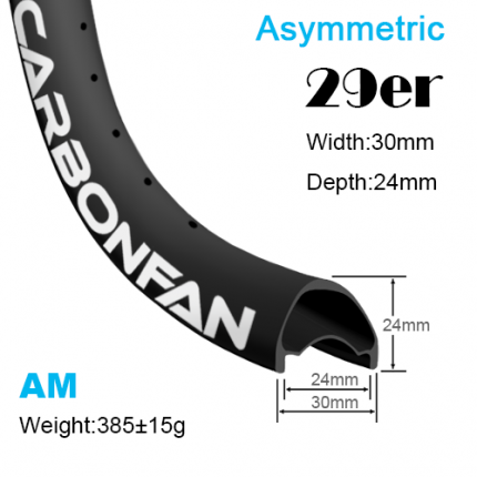 Width:30mm Depth:24mm 29er Asymmetric carbon mountain bike rims All mountain