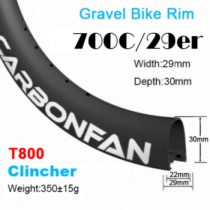 T800 Depth:30mm Width:29mm Clincher 700C/29er CX / Gravel carbon road rim Tubeless Ready